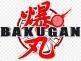 Bakugan (Spin Master)