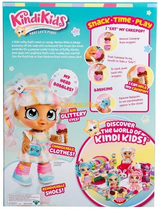 Кукла Moose Kindi Kids Марша Меллоу Snack Time Friend (50009) - 2